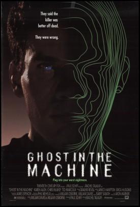 ghost in the machine imdb