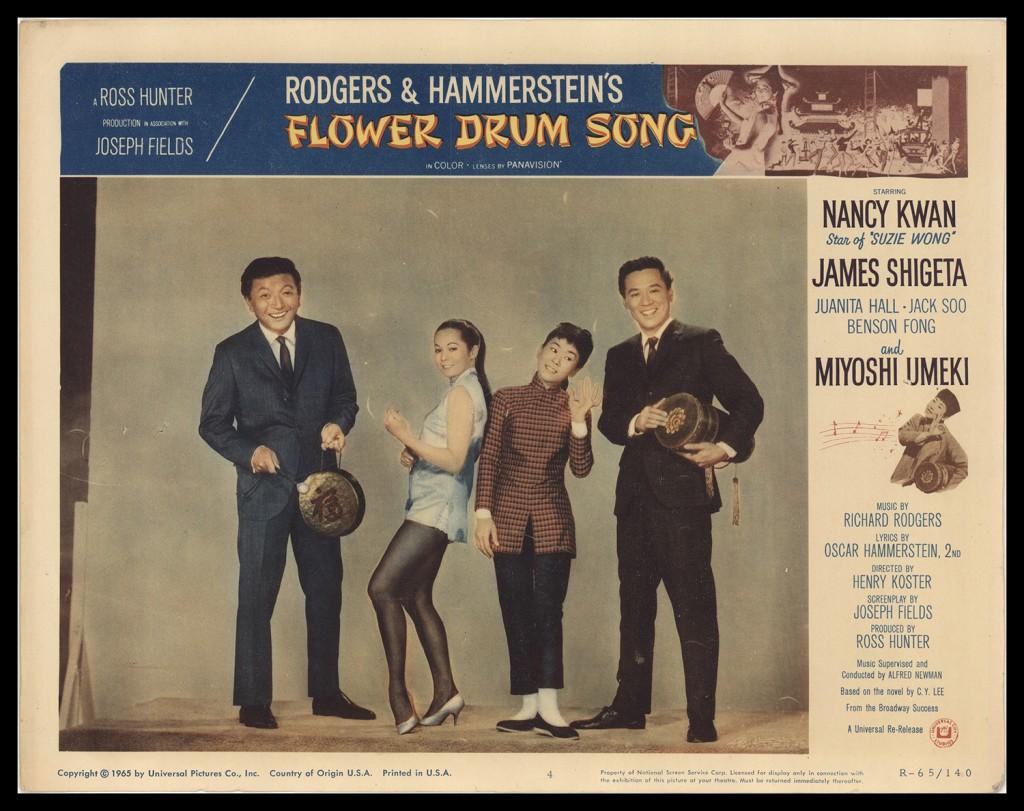 Flower Drum Song 1965 Original Movie Poster FFF FFF Movie Posters