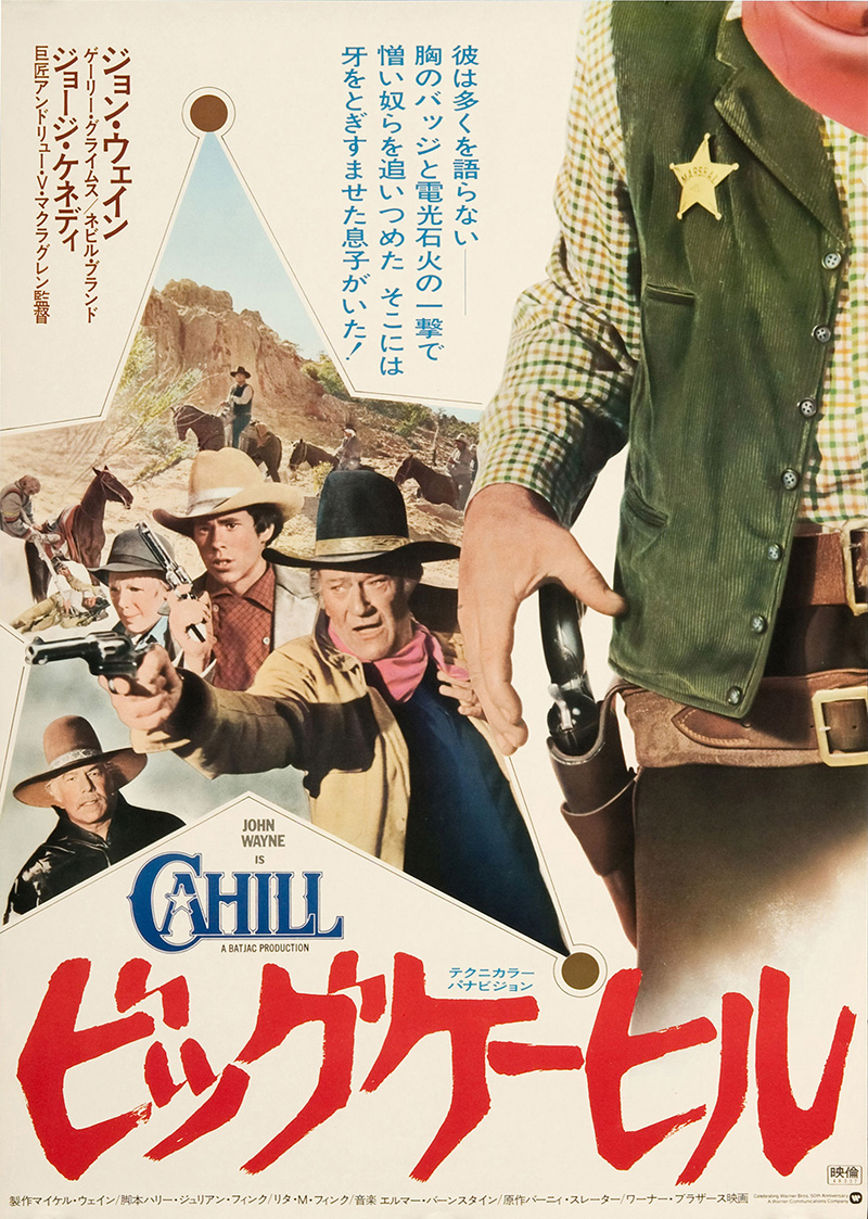 Cahill US Marshall John Wayne vintage movie poster
