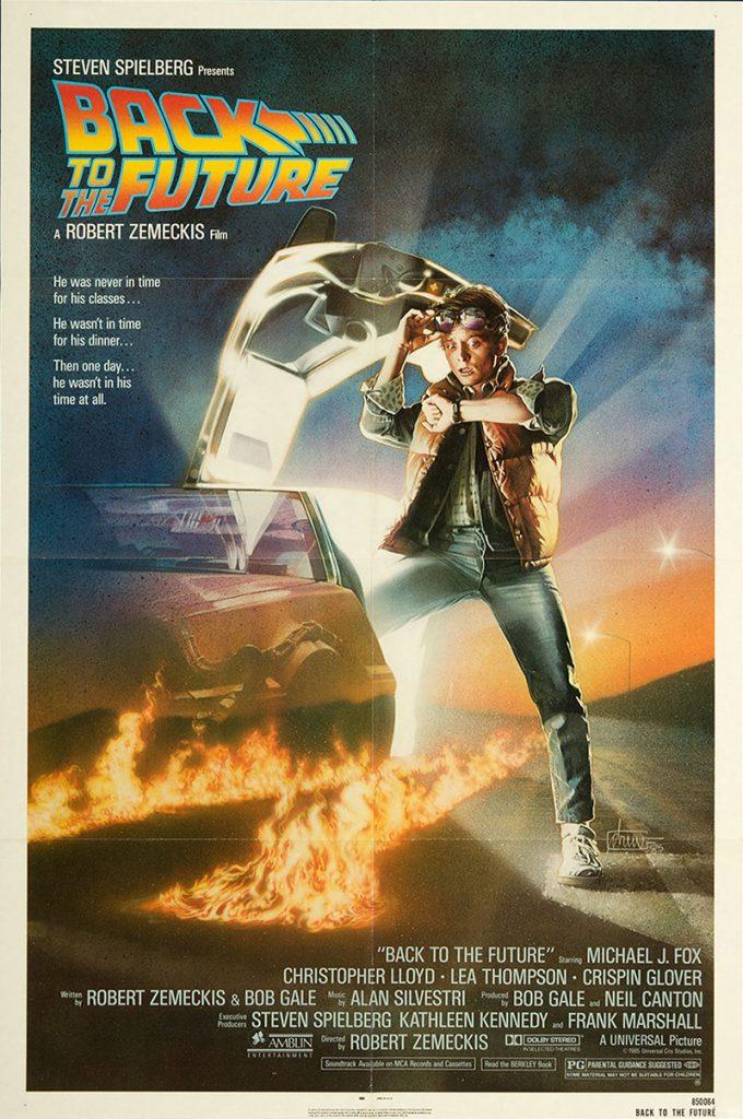 Back to the Future SKU 5872